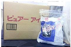 スーパー・コンビニ用氷10Kg